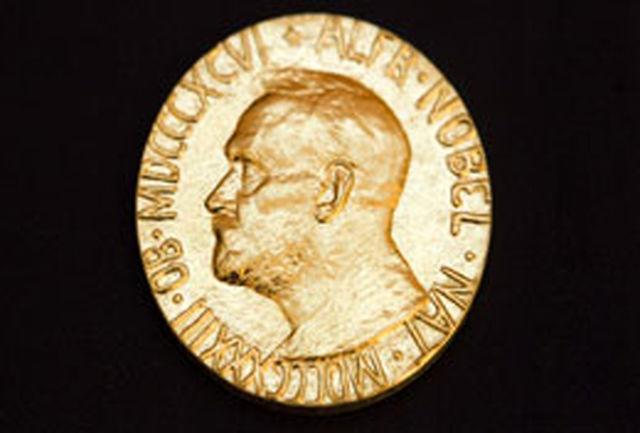 جایزه نوبل صلح به سازمان منع تسلیحات شیمیایی تعلق گرفت