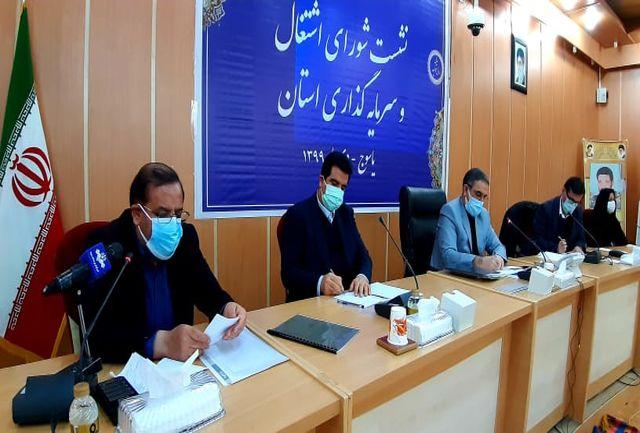 گلایه روشنفکر از روند برگزاری جلسات شورای کارگروه اشتغال استان