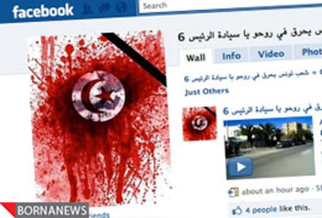 سی ان ان در تونس چه می کند؟