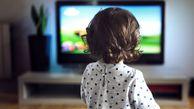 آیا فرزند شما تلویزیون نگاه می کند؟