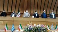 امضای تفاهمنامه ایجاد ۷۴ هزار شغل بین ستاد اجرایی فرمان امام و استانداری سیستان و بلوچستان